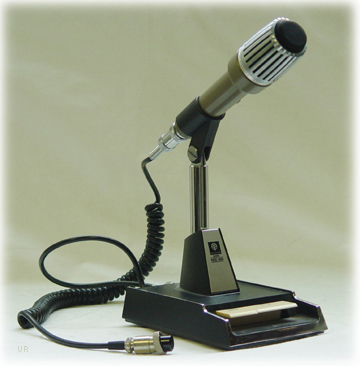 [DVZP_7254]   Kenwood MC-50 Desk Microphone | Kenwood Mc 50 Wiring Diagram |  | Universal Radio