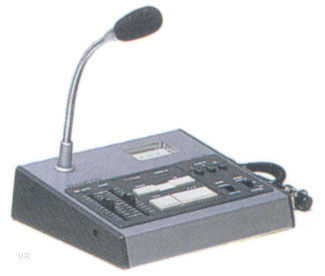 Kenwood mc 85 desk microphone kenwood mc85 cheapraybanclubmaster Images