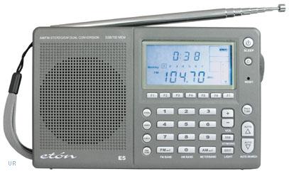 Любительский радиоприемник.