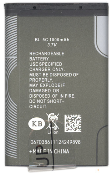 BL5C Battery