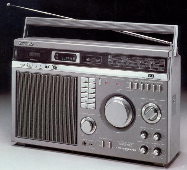 Panasonic Rf6300 Panasonic Rf 6300 Shortwave Receiver