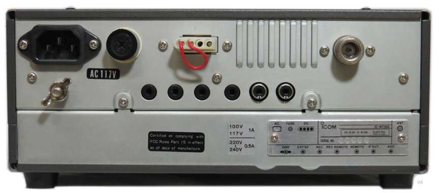 icom r7100 ic r7100 receiver rh universal radio com Icom IC R7100 Receivers icom ic 7100 user manual