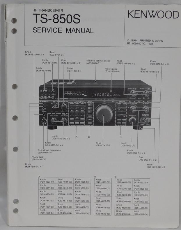 radio manuals rh universal radio com Ham Radio Kenwood Ts 850 service manual kenwood ts 850