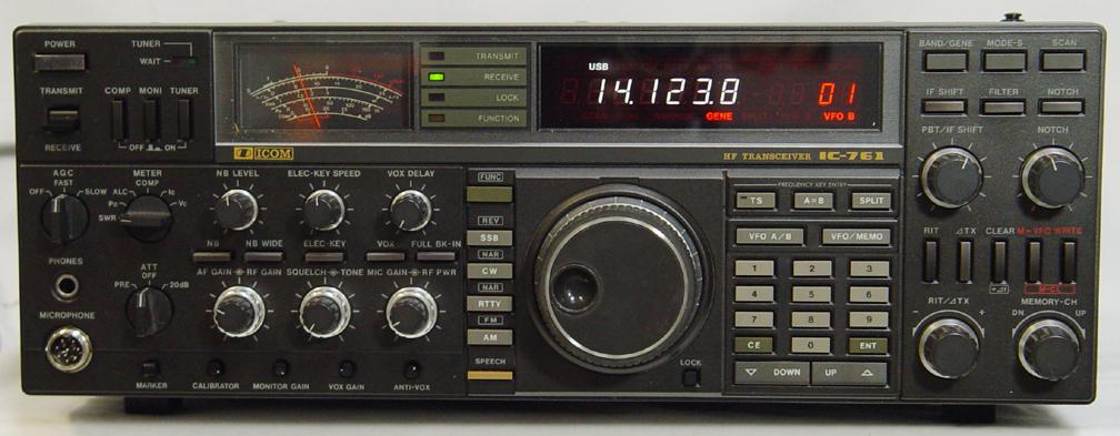 Ua Alrg on Multifunction Digital Meter Ac