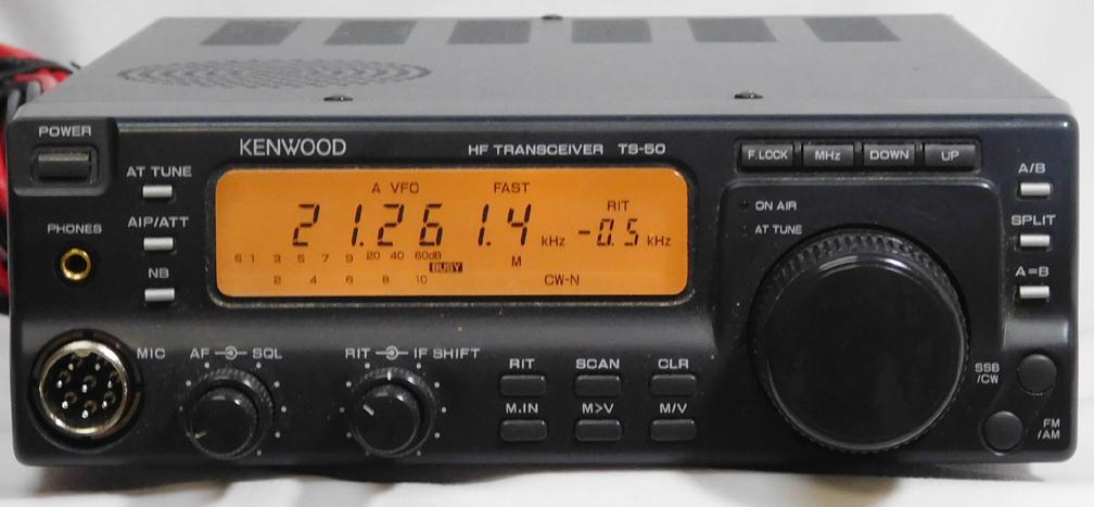 kenwood ts 50s kenwood ts 60s rh universal radio com kenwood ts 50 manual download kenwood ts 50 manual francais