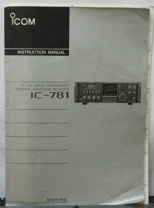 Ic gm1500 Service manual