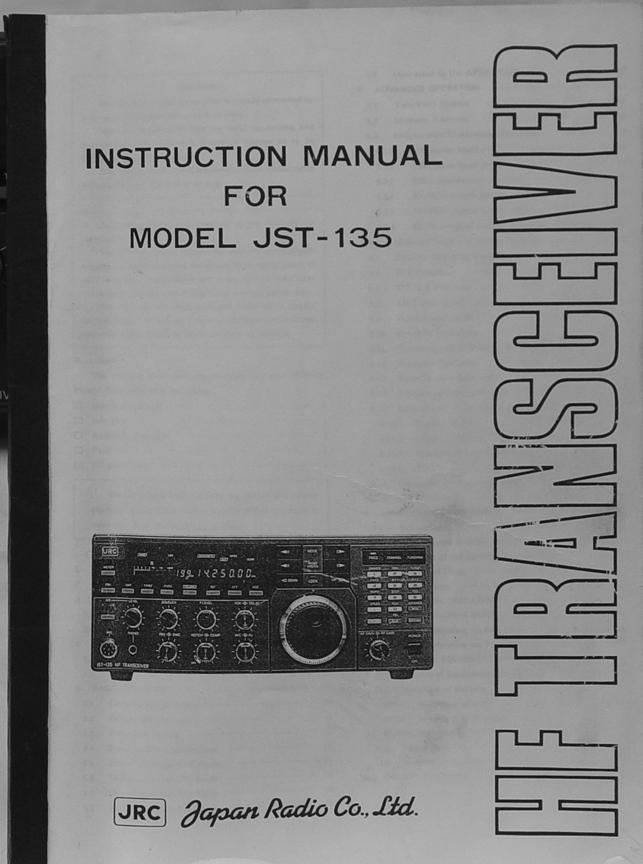 JRC JST-245, JRC JST-145, Japan Radio JST245, JRC JST-135D
