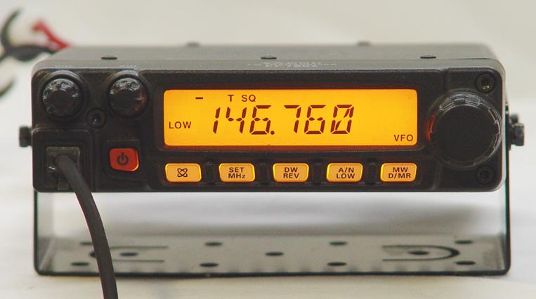 yaesu ft 1802m rh universal radio com Yaesu FT- 990 Yaesu FT- 990