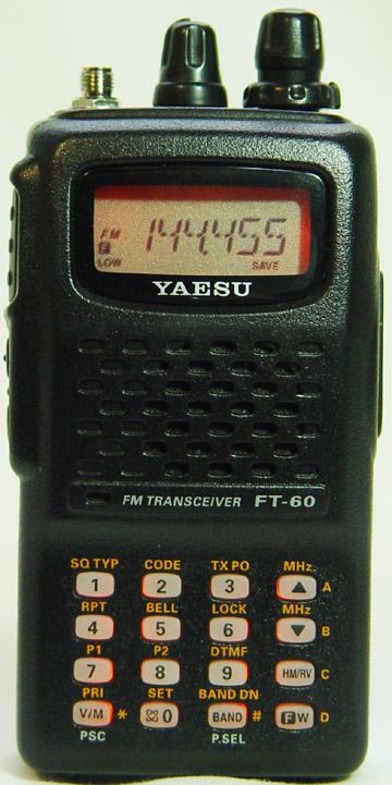 Yaesu ft-51r 1