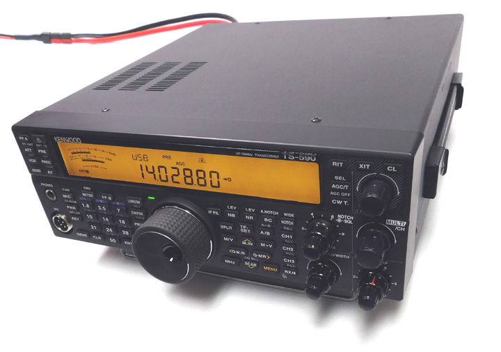 Used Amateur Base Radios