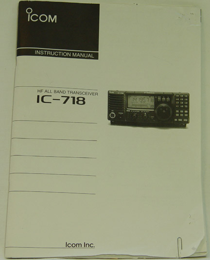 Icom ic 718 manual