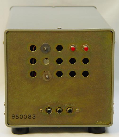 Kenwood TS-820, Kenwood TS820S on