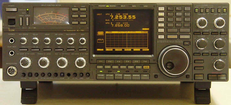 icom 781 icom ic 781 rh universal radio com Review Icom 781 icom ic 781 manual
