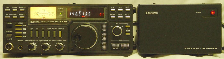 icom ic 211 icom ic 271a icom ic 451a rh universal radio com