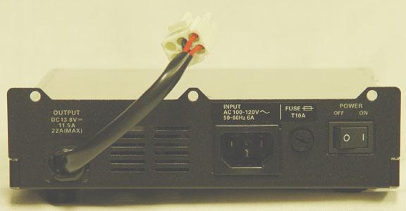 YAESU FP-30B INTERNAL POWER SUPPLY FOR  FT-897