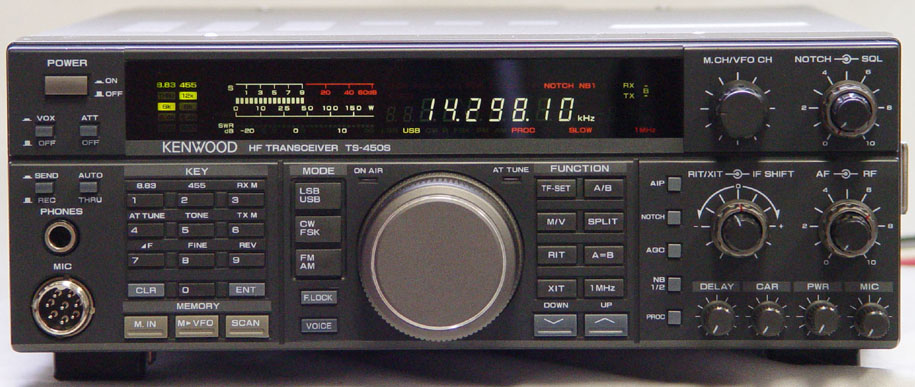 Kenwood TS-450SAT