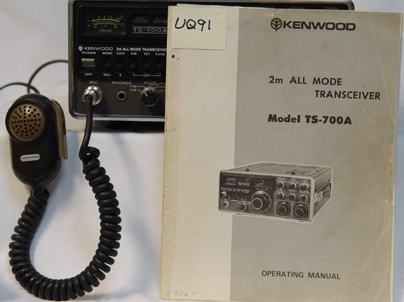 UQ91man kenwood ts 700a, kenwood ts 700sp, kenwood sp 70  at alyssarenee.co