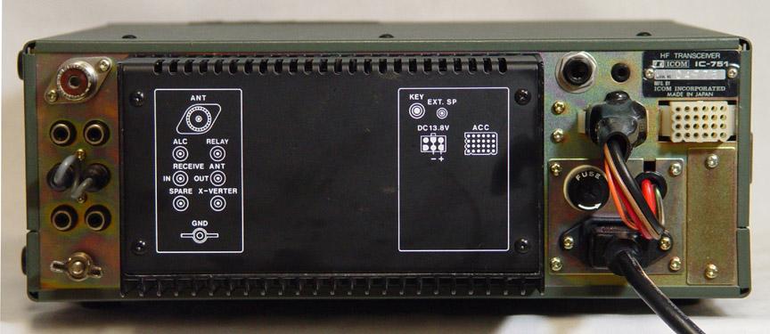 Icom ic-751 service manual download, schematics, eeprom, repair.