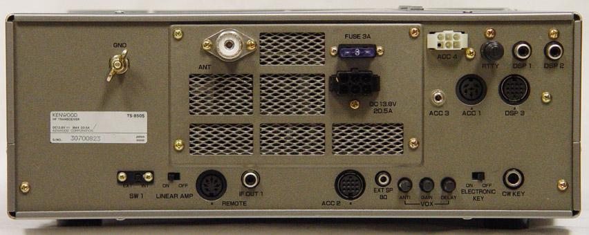 Kenwood ts 850 service manual