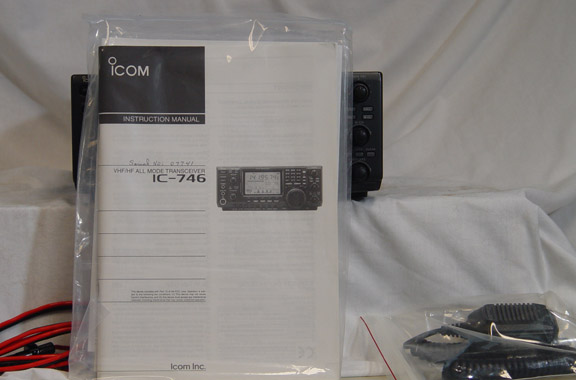 Icom ic211e service manual