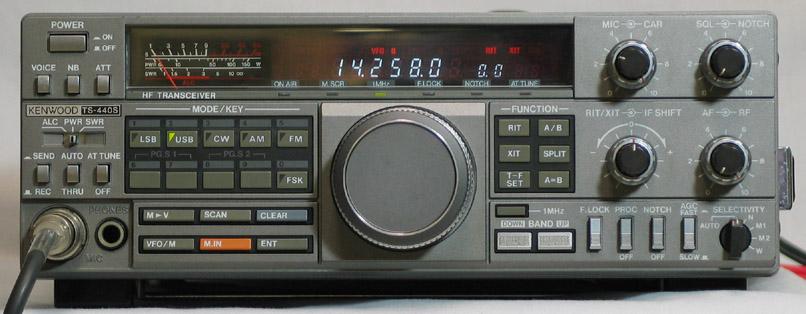 kenwood ts 440s kenwood ts440sat kenwood ts 670 kenwood ps 50 rh universal radio com kenwood dpx-440 manual kenwood ts 440 manual