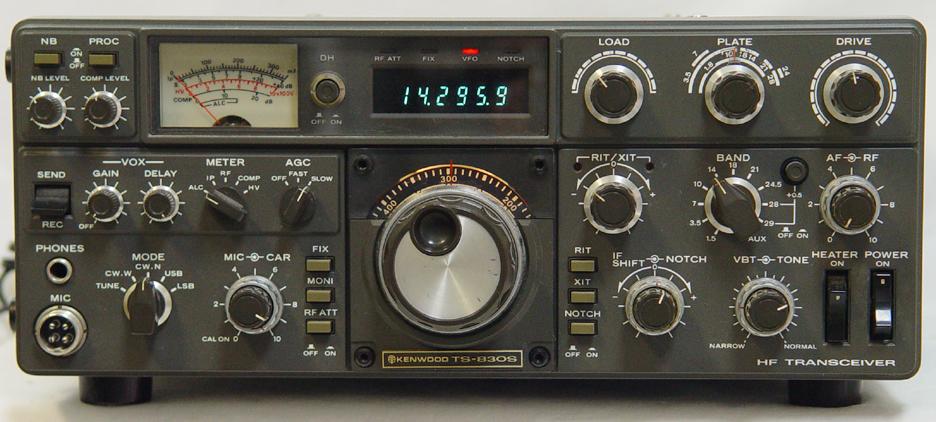 kenwood ts 830s ts830 rh universal radio com ts-830s service manual kenwood ts 830s service manual