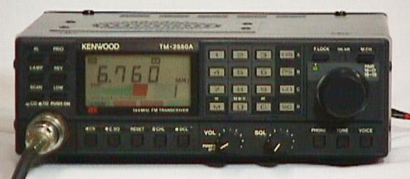 kenwood tm 2550a tm 2570a rh universal radio com Kenwood VHF Tranceiver TM 221 Kenwood TM V7