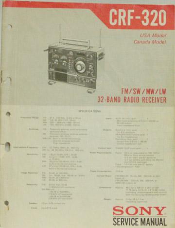 sony crf 320 sony crf320 receiver service manual rh universal radio com Sony CRF 230 Sony Shortwave Radio Collection