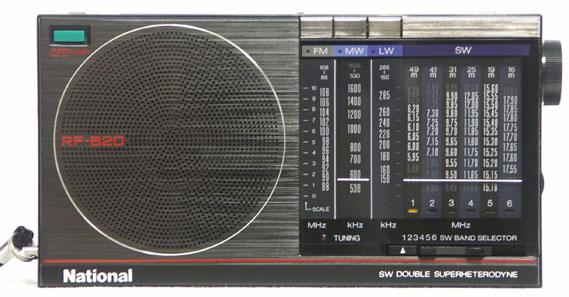 National Panasonic Rf B20 Rf B60 Rfb60 Shortwave Radio
