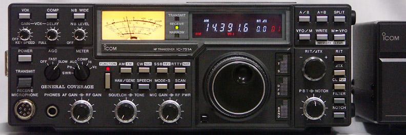 U445 Icom IC-751A $ 499.95 SOLD