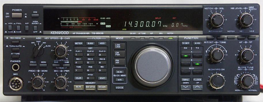 kenwood ts 850s transceiver rh universal radio com kenwood ts 830 service manual kenwood ts 850 sat service manual