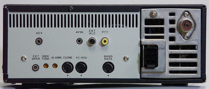 yaesu ft 600 transceiver rh universal radio com manual yaesu ft 600 manual f6080 fiberglass