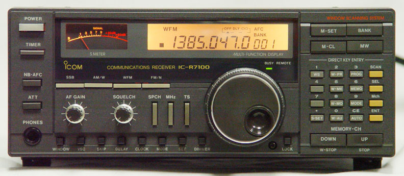 used icom r7100 receiver ic r7100 rh universal radio com Transceiver Icom 7100 Icom IC R7100 Receivers