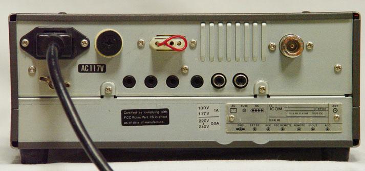 used icom r7100 receiver ic r7100 rh universal radio com Icom IC- 7700 Icom IC- 7700